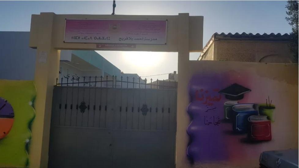 الجامعة الوطنية للتعليم تستنكر تصرفات مدير مدرسة احمد بلافريج (+وثيقة)