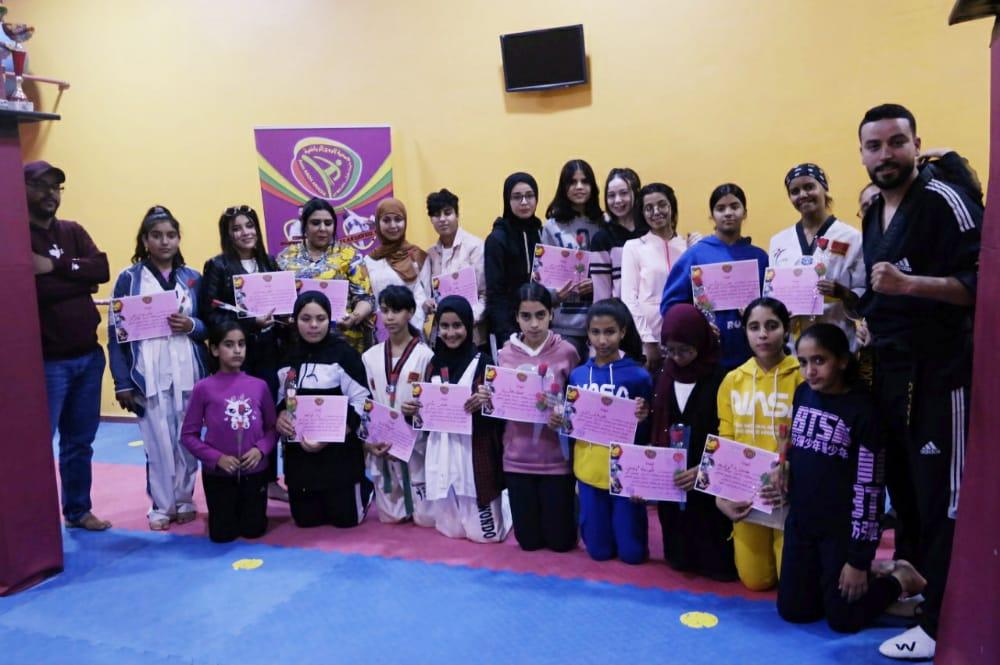 جمعية الروح الرياضية تحتفل بالمرأة في عيدها العالمي.