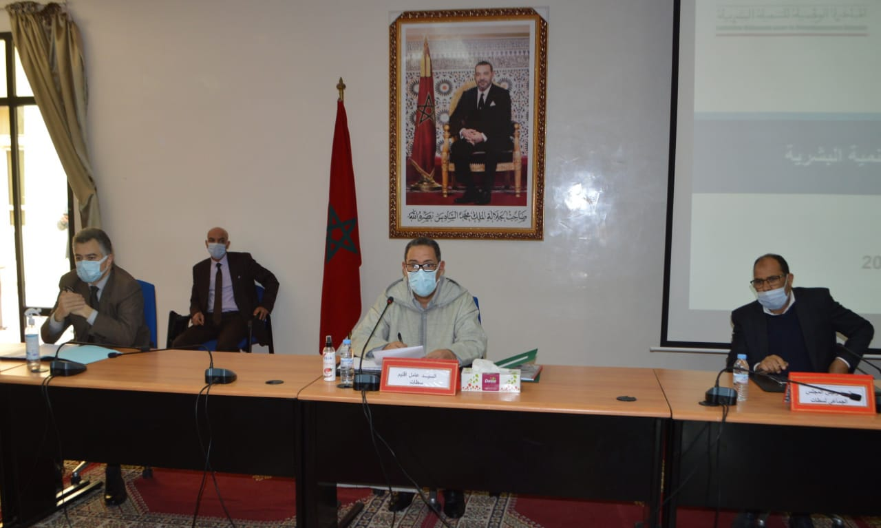 سطات: اللجنة الاقليمية للمبادرة الوطنية للتنمية البشرية بسطات تصادق على نظامها الداخلي الجديد